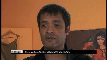 Nouredine Amir