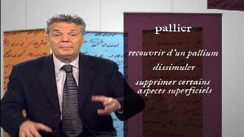 Pallier
