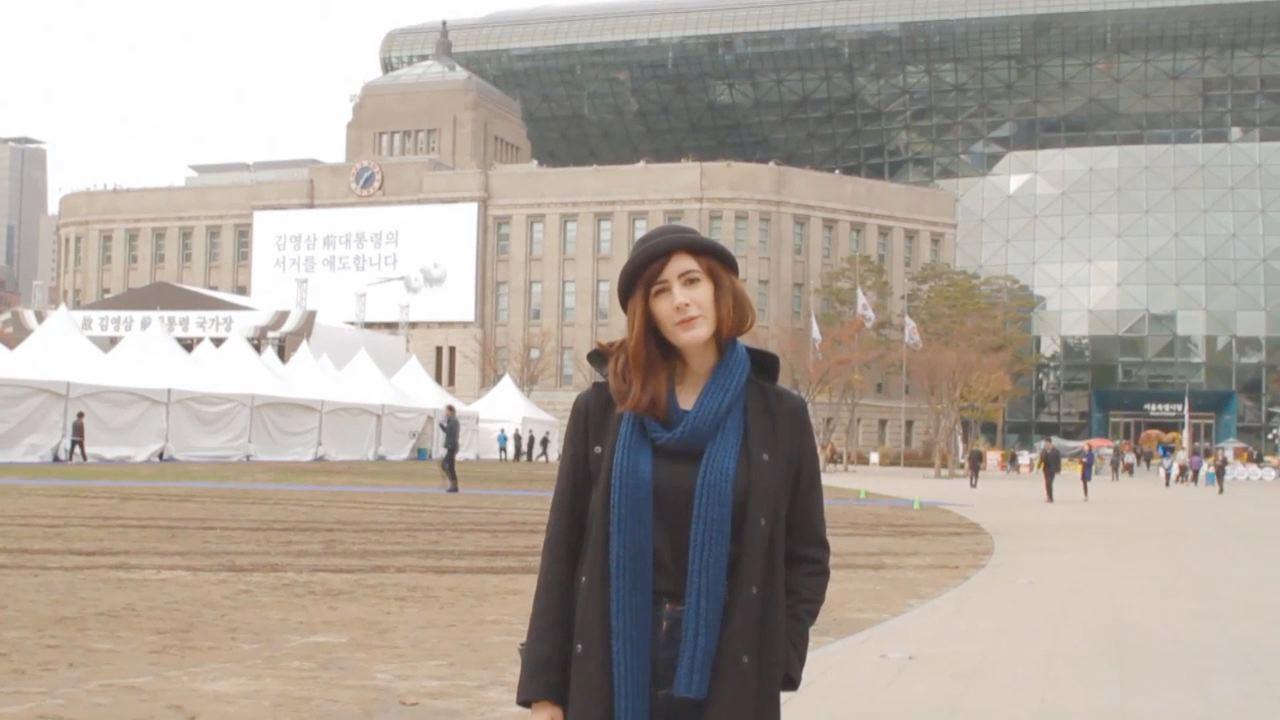 Corée - Cassandre