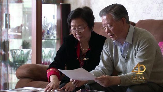 Guan Chengyuan, ambassadeur de Chine auprès de l'Union européenne (2001-2008)