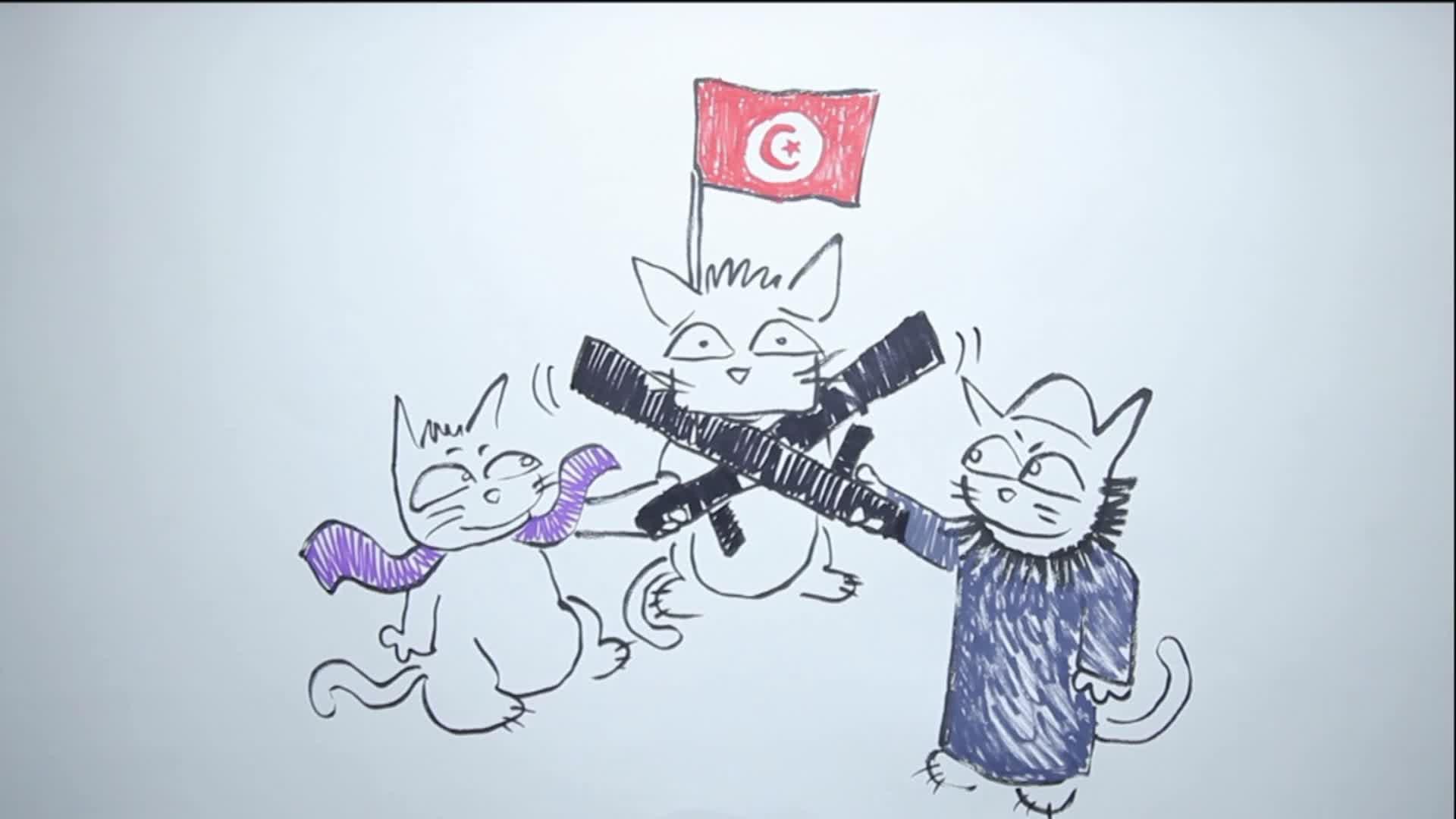 Liberté d'expression en danger ? Thameur en Tunisie