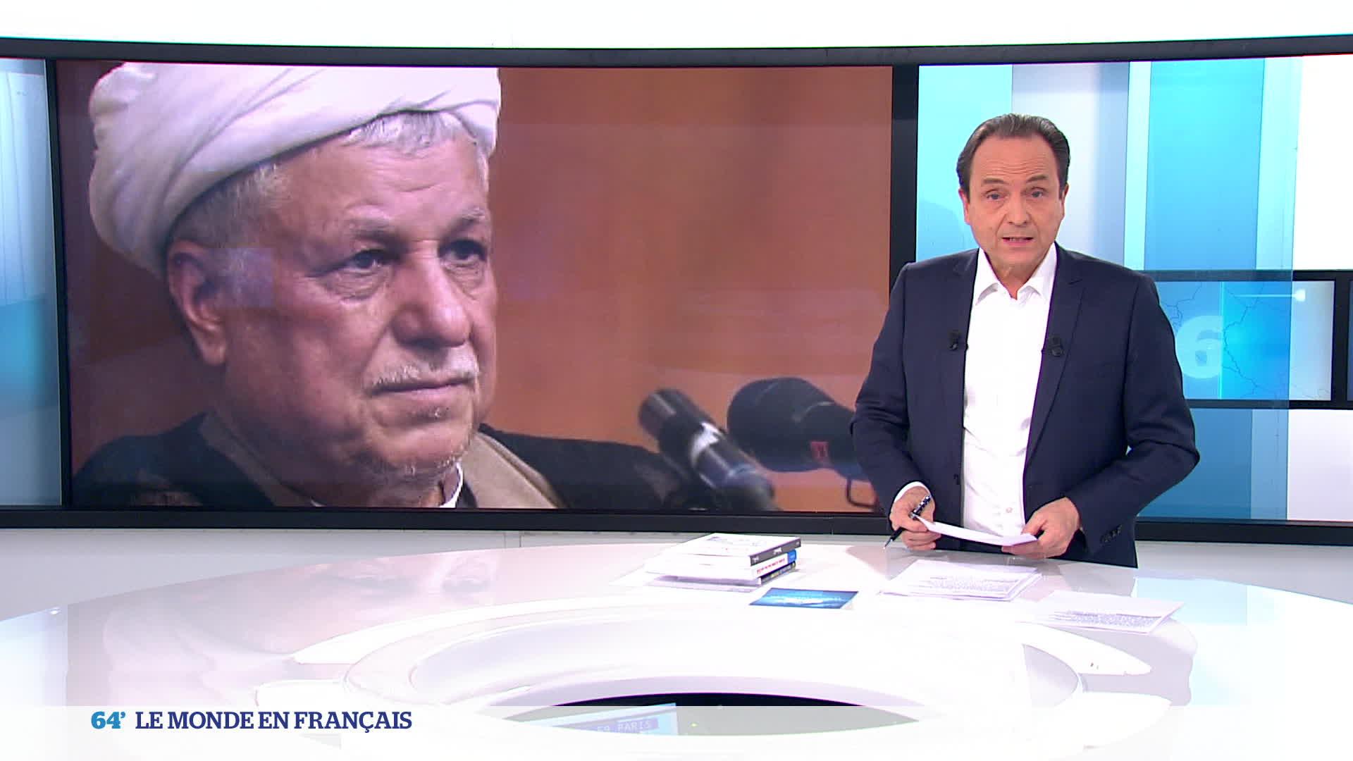 Iran : la mort de Rafsandjani