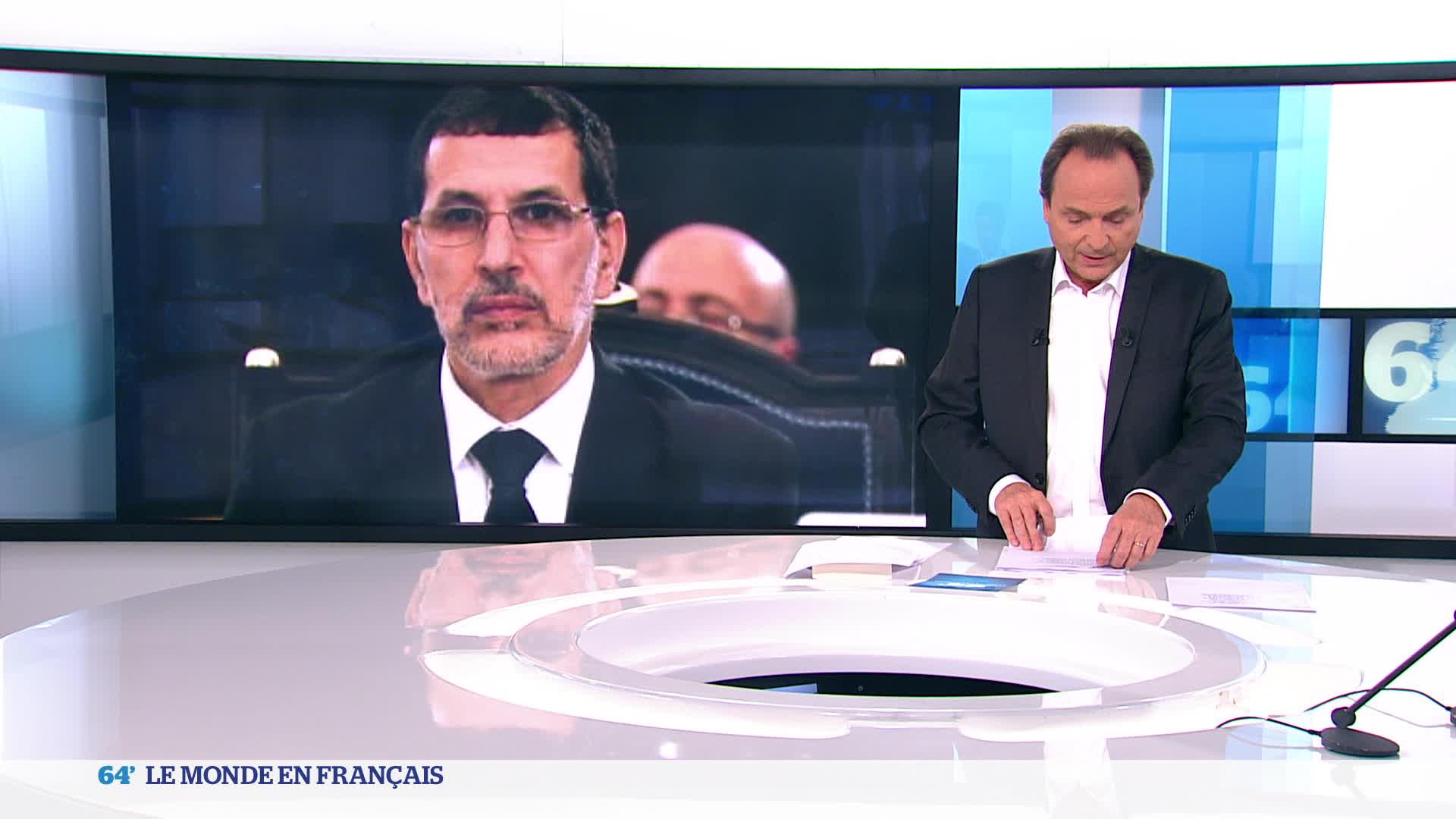 Remaniement ministériel au Maroc